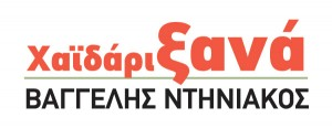 copy-Logo_bold_web.jpg