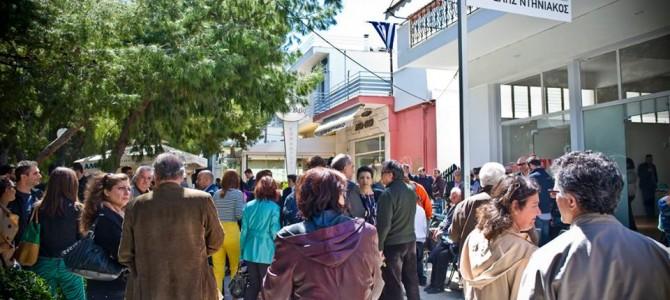 Χαϊδάρι Ξανά : Παρουσίαση των υποψηφίων δημοτικών συμβούλων
