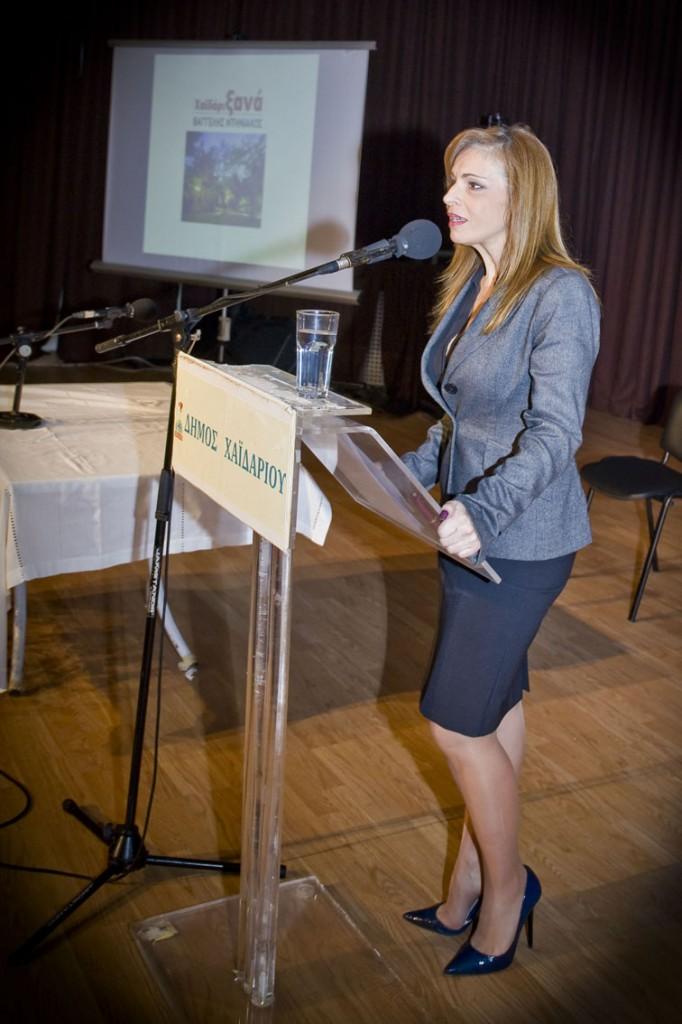 Η δημοσιογράφος της ΕΡΤ κ. Ελένη Χρονά