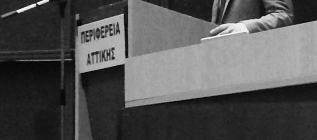 Ομόφωνα υπέρ της πρότασης του Βαγγέλη Ντηνιακού, να χαρακτηριστεί ολόκληρο το Στρατόπεδο του Χαϊδαρίου ως χώρος ιστορικής μνήμης, τάχθηκε το Περιφερειακό Συμβούλιο