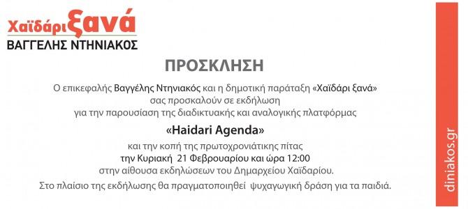 Παρουσίαση πλατφόρμας «Haidari Agenda» και κοπή πίτας