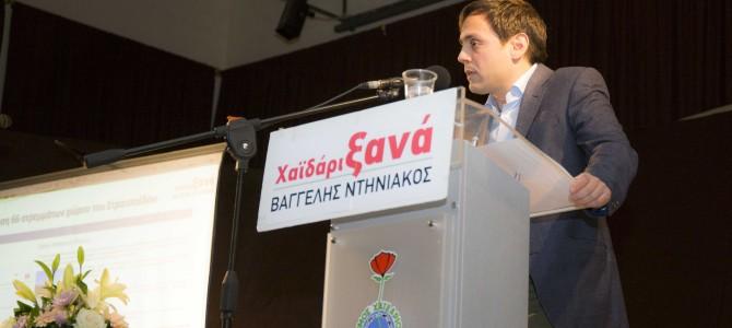 """Βαγγέλης Ντηνιακός: """"Θα κάνουμε το Χαϊδάρι το λαμπρό παράδειγμα της Αυτοδιοίκησης"""""""